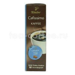 Кофе Tchibo в капсулах Kaffee Mild 10*7 гр