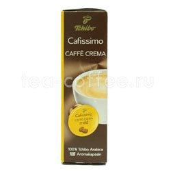 Кофе Tchibo в капсулах Kaffee Crema Mild