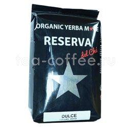 Йерба Мате Reserva del Che Яблоко и корица 250 гр