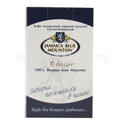 Кофе Jamaica Blue Mountain молотый Classic 100 гр
