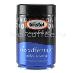 Кофе Bristot молотый Decaffeinato 250 гр