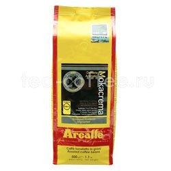 Кофе Arcaffe в зернах Mokacrema 500 гр