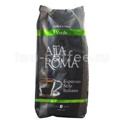 Кофе Alta Roma в зернах Espresso (Verde) 1 кг
