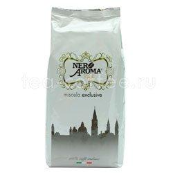 Кофе Nero Aroma в зернах Exclusive 1 кг