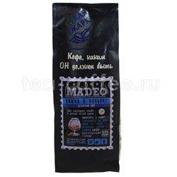 Кофе Madeo в зернах Вишня в коньяке 500 гр
