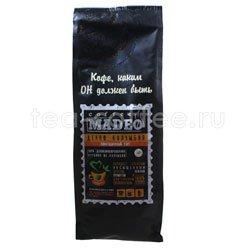 Кофе Madeo в зернах Колумбия Супремо 500 гр