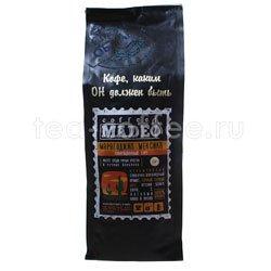 Кофе Madeo в зернах Марагоджип Мексика 500 гр