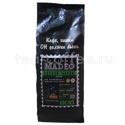 Кофе Madeo в зернах Ночной Париж 500 гр