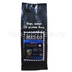 Кофе Madeo в зернах Бейлиз 500 гр