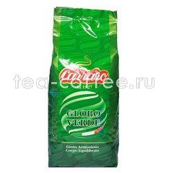 Кофе Carraro в зернах Globo Verde 1 кг