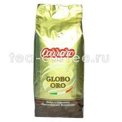 Кофе Carraro в зернах Globo Oro 1 кг