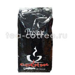 Кофе Covim в зернах Prestige 1 кг