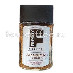Кофе Fresco растворимый Arabica Solo 100 гр