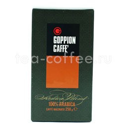 Кофе Goppion Caffe молотый Arabica Blend 250 гр