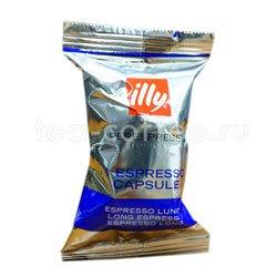 Кофе Illy в капсулах Iperespresso Lungo (100 шт)