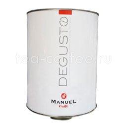 Кофе Manuel Degusto в зернах 2 кг