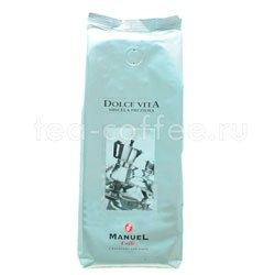 Кофе Manuel Dolche Vita в зернах 500 гр