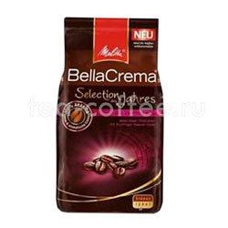 Кофе Melitta в зернах Bella Crema Sol De Peru 1 кг