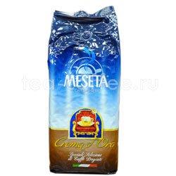 Кофе Meseta в зернах Crema d`Oro 1 кг