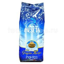 Кофе Meseta в зернах Gusto Forte 1 кг