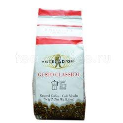 Кофе Miscela d`Oro в зернах Espresso Gusto Classico 250 гр