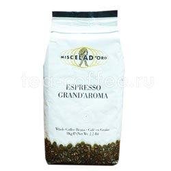 Кофе Miscela d`Oro в зернах Espresso Grand Aroma 1 кг