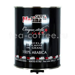 Кофе Molinari в зернах 5 звезд 100% Arabica 3 кг