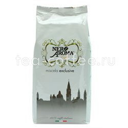 Кофе Nero Aroma в зернах Exclusive 100% Arabica 1 кг
