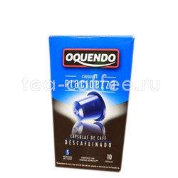 Кофе в капсулах Oquendo без кофеина для Nespresso