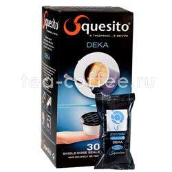 Кофе Squesito в капсулах Deka 30 капсул