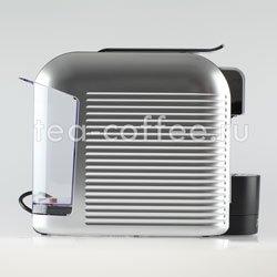 Кофеварка капсульная Paulig Cupsolo Verus белая