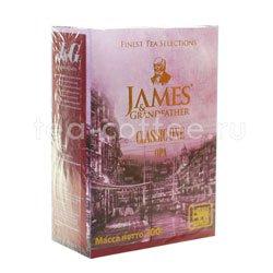 Чай James Grandfather OPA. Черный, 200 гр