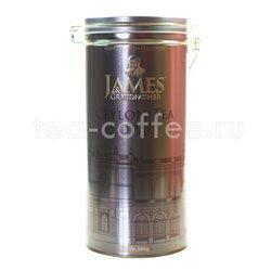 Чай James OPA Soure Tin. Черный, ж.б. 300 гр
