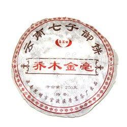 Чай Пуэр блин Джин Хао шен 200г