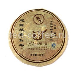 Чай Пуэр плитка Гуанчжоу 100г (шу)