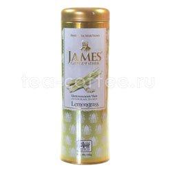 Чай James Grandfather Lemongrass. Черный, ж.б. 100 гр