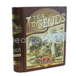 Чай Basilur Чайная книга Древний Цейлон 100 гр