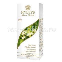 Чай Hyleys Гармония Природы Суприм черный с цветками липы 100 гр