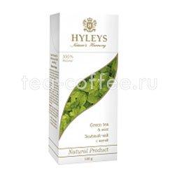 Чай Hyleys Гармония Природы Суприм зеленый с мятой 100 гр