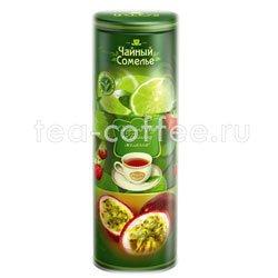 Чай Hyleys Чайный Сомелье - лайм, земляника, маракуйя 135 гр