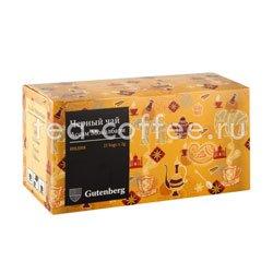 Чай Gutenberg Ассам Мокалбари в пакетиках 25 шт