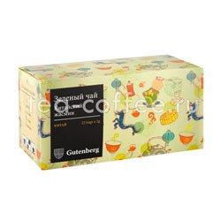 Чай Gutenberg Китайский Жасмин в пакетиках 25 шт