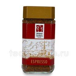 Кофе Helmut Sachers растворимый Espresso 100 гр