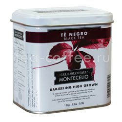 Чай Montecelio Darjeeling (Дарджилинг) 150 гр