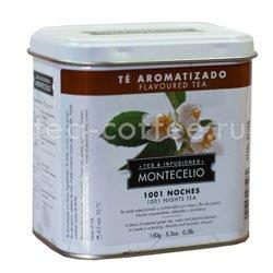 Чай Montecelio 1001 Noches (1001 ночь)