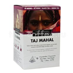 Чай Montecelio Taj Mahal (Тадж-Махал) 15x2 гр
