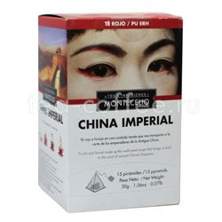 Чай Montecelio China Imperial (Китайская империя) 15x2 гр