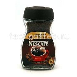 Кофе Nescafe растворимый Classic 47,5 гр с/б