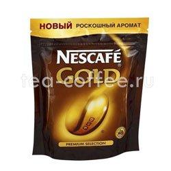 Кофе Nescafe растворимый Gold 95 гр