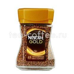 Кофе Nescafe растворимый Gold 47.5 гр ст/б